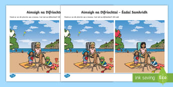Spot the Difference Summer Clothes Worksheet / Activity Sheet Gaeilge - ROI, Clothes, Gaeilge, colour, vocabulary, vocab, words, phrase, language, Éadaí, beach, seaside,