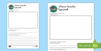 Deutsch-Arabische Materialien Familie - d