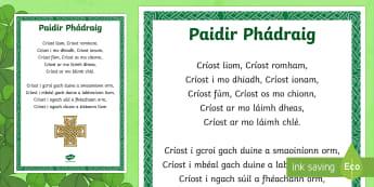 Póstaer Taispeána: Paidir Phádraig - ROI - St. Patrick's Day Resources, Lá Fhéile Phádraig, March, Ireland, Prayer, Paidir,Irish