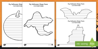 Halloween Shape Poetry English/Mandarin Chinese - Halloween Shape Poetry Templates - halloween, shape poetry templates, poetry, poetry template, poem,