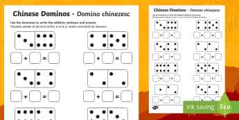 Chinese New Year Domino Addition Activity Sheet English/Romanian - Chinese New Year Domino Addition Sheet - addition sheet, chinese, +, adition, u=chinese new year, ne
