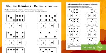 Chinese New Year Domino Addition Worksheet / Activity Sheet English/Romanian - Chinese New Year Domino Addition Sheet - addition sheet, chinese, +, adition, u=chinese new year, ne