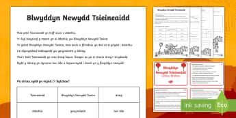 Blwyddyn Newydd Tsieineaidd Darllen a Deall Gwahaniaethol - blwyddyn newydd tsieiniaidd, Blwyddyn Newydd Tseiniaidd, Darllen a Deall, Chinese New Year