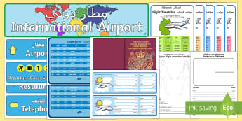 Airport Role-Play Pack Arabic/English - Airport Role Play Pack - Airport, role play, pack, roleplay, holidays, holiday, flight, timetable, a