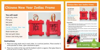 Chinese New Year Zodiac Frame Craft Instructions - Chinese New Year KS1. KS2, EYFS, Celebration, festivals, rooster