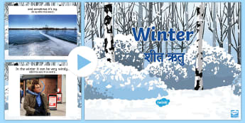 All About Winter PowerPoint English/Hindi - winter, powerpoint, information, cold, day & night, hibernation, animals, fly, migration