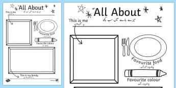 All About Me Colouring and Drawing Worksheet Urdu Translation - urdu, ourselves, colour