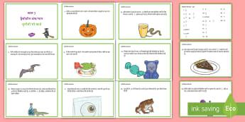हैलोवीन अंश/भाग चुनौती भरे कार्ड - हेलोवीन, अक्टूबर, त्यौहार, पतझड़, उत्सव,