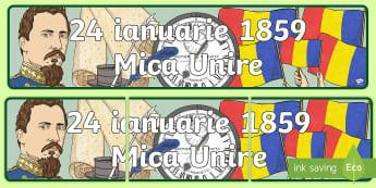 Mica Unire de la 24 ianuarie 1859 Banner - decor, Alexandru Ioan Cuza, românia, unirea Mică, Mica unire, 24 ianuarie, 1859, Romanian