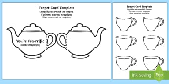 Tea Pot Father's Day You're Tea-rrific Cards English/Greek - Tea Pot Father's Day Card Template You're Tea-riffic - fathers day, card, tempelte, templet, EAL,