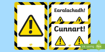 Space Ship Warning Posters - cfe, curriculum for excellence, gaelic, space ship, role play, space, warning posters, warning, posters, display