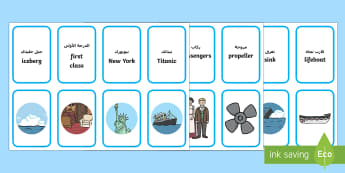 The Titanic Matching  Flashcards - Arabic/English - titanic, match, flashcards, titantic, flashards, mathching, flascards,Arabic-translation