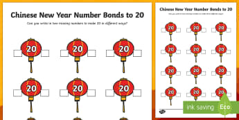 Chinese New Year Lantern Number Bonds to 20 Worksheet / Activity Sheet - Chinese New Year, lanterns, chinese lanterns, numbers to 20, addition, adding, number bonds, number