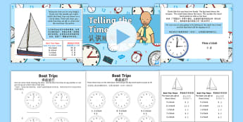 Telling the Time  Boat Trip Times Differentiated Lesson Pack English/Mandarin Chinese - Telling the Time Boat Trip Times Powerpoint Task Setter - numeracy, measurement. time, powerpoint, t