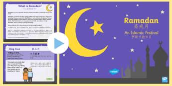 Ramadan Daily Kindness Display Calendar English/Mandarin Chinese - Ramadan Daily Kindness Calendar - ramadan, daily, kindness, calendar, calander, calander, calandar,