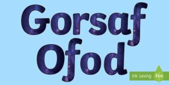 Gorsaf Ofod Pecyn Llythrennau a Rhifau Arddangos - WL Social Media Requests in Welsh FP (HIGH PRIORITY), gosaf ofod, gofod, llythrennau arddangos, Wels