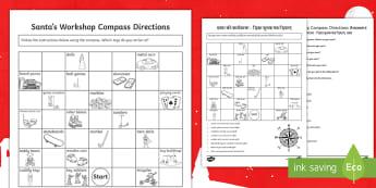 Christmas Compass Activity English/Hindi  - Christmas, Nativity, Jesus, Xmas, Father Christmas, Santa, Christmas maths, compass directions, nort