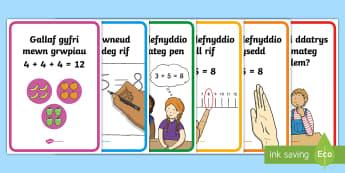 Strategaethau Datrys Problemau  Posteri Arddangos - cyfri, counting, yn llai, less, cyfanswm, total.,Welsh
