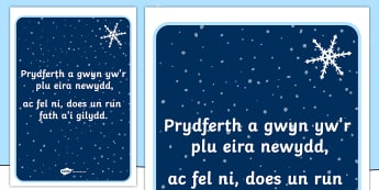 Snowflake Poem Display Poster - welsh, cymraeg, snowflake, snow, winter, seasons, winter poems, poem, display poster, poster, poster for display, winter display, display