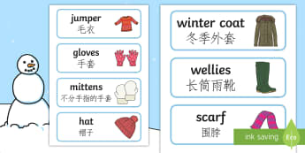 Winter Clothes Word Cards English/Mandarin Chinese - winter clothes, word cards, winter, clothes, EAL