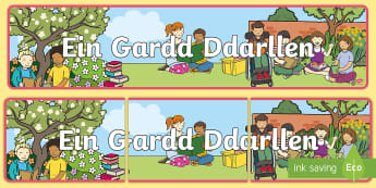 Our Reading Garden Display Banner Welsh - welsh, story, welsh display, reading area, reading garden,