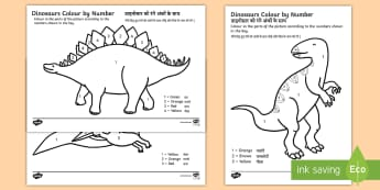 Dinosaurs Colour by Number Worksheet / Activity Sheets English/Hindi - Dinosaurs Colour by Number - dinosaurs, colour, number, activity, dinosuar, dinsaur, worksheets, din