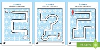 أوارق عمل الشتاء للإمساك بقلم الرصاص - الشتاء، قلم الرصاص، الإمساك بقلم الرصاص، عربي، أوراق ع