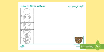 How to Draw a Bear Activity Sheet Arabic - Arabic/English  - Bears, Animals, Physical Development, Circles, Lines, Tripod grip, fine motor, Expressive Arts and D