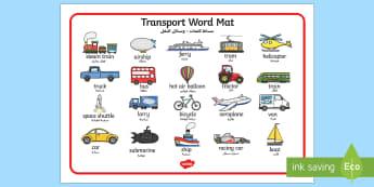 Transport Word Mat Arabic Translation - arabic, transport, word mat, word, mat