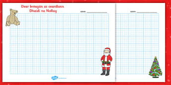 The Late Late Toy Show Design Your Own Toy Sheets Gaeilge - roi, irish, gaeilge, christmas, toy, design, sheet