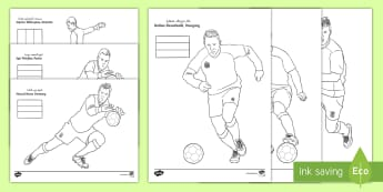 International Footballers Colouring Pages Arabic/English - football, players, colouring, international, world cup 2018, russia, fine motor skills, EAL, Arabic.