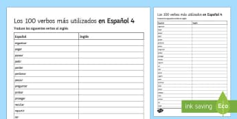 100 High Frequency Verbs 4 Worksheet / Activity Sheet Spanish