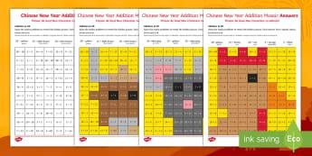 Chinese New Year Animals Addition Mosaics English/Romanian - Chinese New Year, KS1, KS2, EYFS, Celebration, festivals, rooster, EAL, worksheet