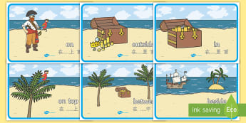 Pirate Positional Language Display Posters English/Mandarin Chinese - Pirate Positional Language Posters - positional language, pirates, positional language posters, pira