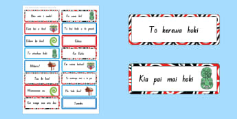 Whakanui i te tamaiti Praising the Child Signs and Labels Te reo Maori - whakanui i te tamaiti, praise, praising the child, child, children, signs, labels, display