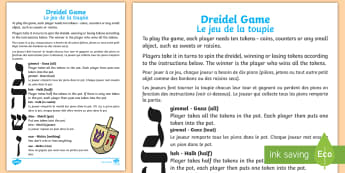 Hanukkah Dreidel Game English/French - hanukkah, celebration, festival of lights, dreidel game, game, fun, activity, wet play, instructions
