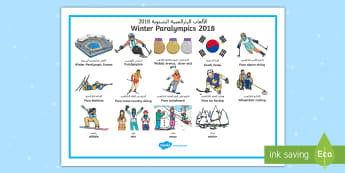 Winter Paralympics Word Mat Arabic/English - sporting events, snow, south korea, paralympians, disability awareness, inspirational, vocabulary, s