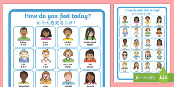 How Do You Feel Today? Emotions Chart Poster English/Mandarin Chinese - How Do You Feel Today Emotions Chart - Emotions, Today, Chart, emtions, pictures of people frieghten