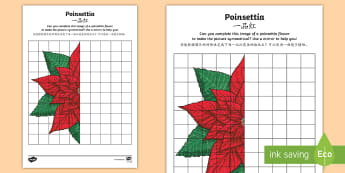 KS2 Poinsettia Activity Sheet English/Mandarin Chinese - christmas, flower, tradition, traditional, mexico, maths, symmetry, reflection, worksheet, EAL