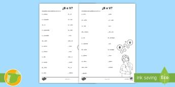 Ficha de actividad: ¿B o V? - ortografía, b, v, palabras con b, palabras con v, cómo se escribe