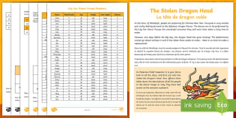 Chinese New Year Mystery Game English/French - Chinese New Year, KS2, Celebration, festivals, maths skills, year 3 maths problem solving, year 4 ma
