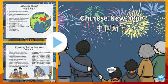 All About Chinese New Year PowerPoint English/Mandarin Chinese  - EAL, chinese, chinese new year, mandarin chinese