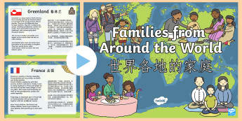 My Family KS1 Families Around The World PowerPoint English/Mandarin Chinese - My Family KS1 Families Around The World PowerPoint Presentation, Family's, pp, ppt, EAL