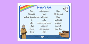 Noahs Ark Word Mat Images Welsh - Arch, Noa, llifogydd, Duw
