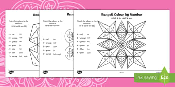 Rangoli Colour by Number Activity Sheets English/Hindi - Diwali, Hindu, Hinduism, festival, worksheets, light, rama, sita, diva, diwa, lamp, fireworks, , wor
