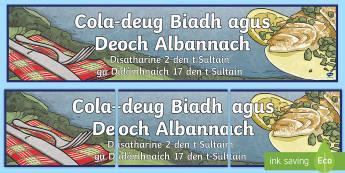 Bratach Cola-deug Biadh agus Deoch Albannach 2017 - cfe, a' chiad ire, an darna ire, gaelic, biadh, deoch, Albannach, ,Scottish
