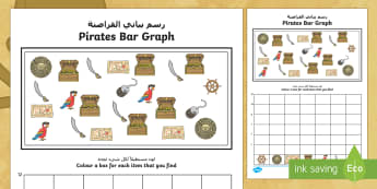 Pirates Bar Graph Activity Sheet Arabic/English - Pirates Bar Graph - pirates, bar graph, bar, graph, activity, pirtaes, prirate, activity sheet,Arabi