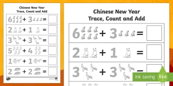 Chinese New Year Trace, Count and Add Activity Sheet - Chinese New Year