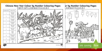 Chinese New Year  Colour by Number  Colouring Pages - English/Mandarin Chinese - Colouring Pages, EAL, new year, New Year Story, Chinese Zodiac, Animals, Celebration, Festival,