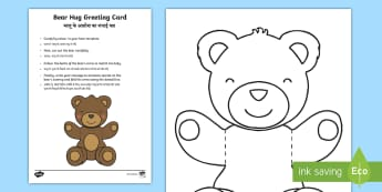 Mother's and Father's Day Bear Hug Greeting Card Activity Sheet English/Hindi - Mothers' Day, Fathers' Day, greeting card, template, bear hug, visual art, cutting, colour, dad, m